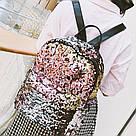 Рюкзак с пайетками меняющий цвет золотой Mojoyce (495\4), фото 6