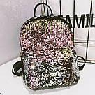 Рюкзак с пайетками меняющий цвет золотой Mojoyce (495\4), фото 7