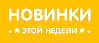 Новости 22/2019