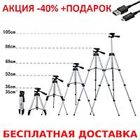 Компактный штатив трипод Tefeng TF-3110 Conventional mount для экшн камер, смартфонов +usb Шнур, фото 1