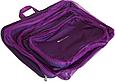 Набор органайзеров 5 шт. для вещей в чемодан для путешествий Фиолетовый, фото 7