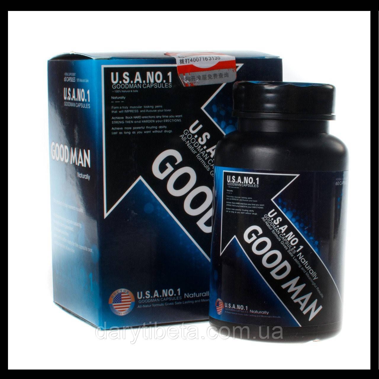 GOODMAN (Гудмен) – СУПЕР препарат для потенції і збільшення пеніса, 60 капсул.
