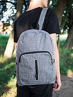 Водонепронецаемый мужской рюкзак вместительный из текстиля в сером цвете, фото 1