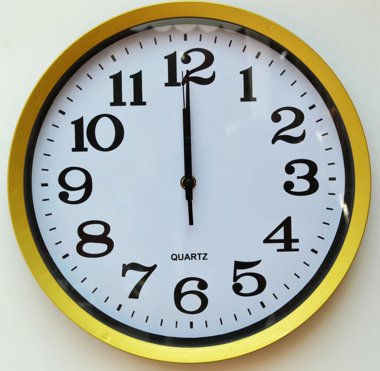 Часы настенные 206