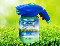 Распылитель для жидкого газона Hydro Mousse