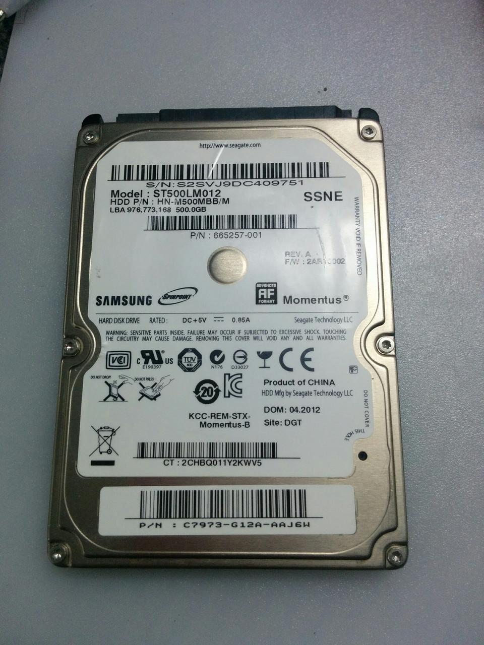 """Жесткий диск для ноутбука 2.5"""" Samsung 500GB"""