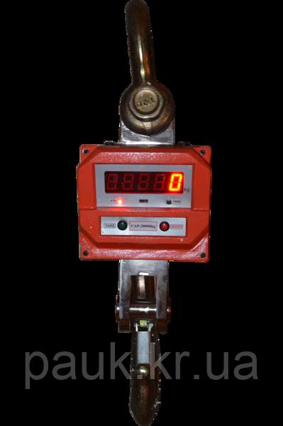 Ваги кранові ВКД-А(XZA) 15т для металопрокату