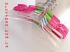 Плечики вешалки пластиковые для одежды 41 см, фото 2