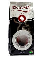 Кава в зернах Enigma Espresso Classico, 1 кг (20/80)