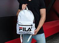 Городской рюкзак Fila вместительный из водонепроницаемой ткани (белый), ТОП-реплика, фото 1