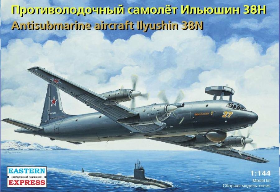 Советский военный противолодочный самолет Ил-38Н. Сборная модель. 1/144 EASTERN EXPRESS 144123