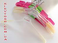 Вешалки плечики трикотажные пластиковые, длина 42 см