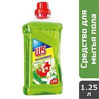 Средство для мытья пола универсальное W5 Лемонграсс, 1.25 л