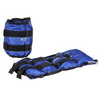 Спортивный утяжелитель Sport 2 кг 2 шт по 1 кг (MS-2120-1)