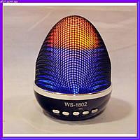 Портативная колонка wster ws-1802 c bluetooth с подсветкой