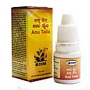 Ану Таил (Anu Taila, SDM Ayurveda Pharmacy), 5 мл - Аюрведа премиум класса, фото 3