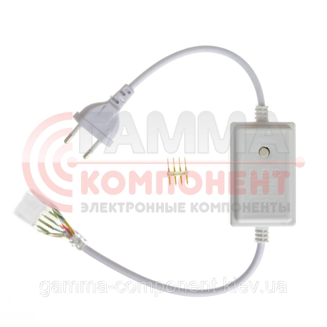 Адаптер питания 400Вт для светодиодной ленты Multi-Color 220В smd 2835-180 лед/м + контроллер + коннектор 4pin