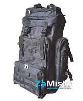 Рюкзак тактический Тактик 75 л (черный)