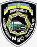 Медична довідка для водія в Киеве