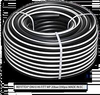 Шланг высокого давления REFITTEX 20 bar 10*2,5 мм, RH20101550 (50м/бухта)