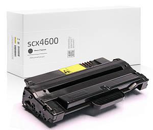 Совместимый картридж Samsung SCX-4600 (чёрный), увеличенный ресурс (2.500 копий) аналог от Gravitone
