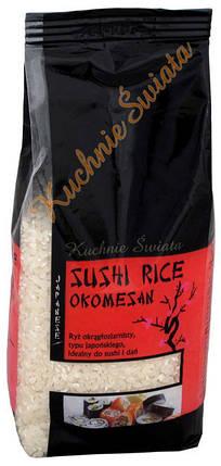 Рис круглозерный Окомесан Kuchnie Świata, 500г, фото 2