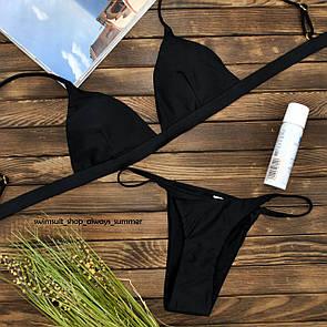 Женский купальник бикини с выточкой черный