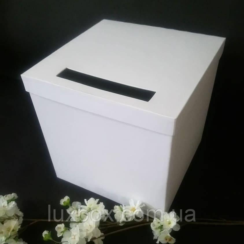 Весільна коробка на гроші 25/25/25(з прорізом)