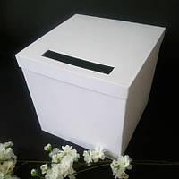 Весільна коробка на гроші 25/25/25(з прорізом), фото 1