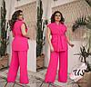 Женский  батальный классический брючный костюм с жилетом. 4 цвета!