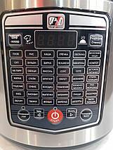 Мультиварка кухонні Promotec PM-524 45 програм 4 л 860W багатофункціональна, фото 3