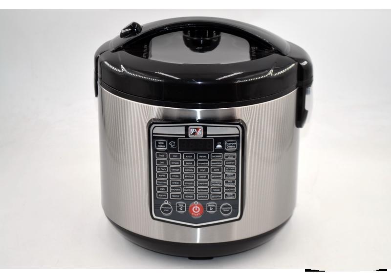 Мультиварка кухонні Promotec PM-524 45 програм 4 л 860W багатофункціональна