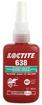 Фиксатор вал-втулочный быстроотверждаемый Loctite 638, 50 мл