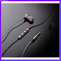 Наушники с микрофоном и регулировкой громкости XO S9 серые