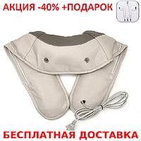 CERVICAL MASSAGE SHAWLS ударный воротниковы вибромассажер для спины, плеч и шеи Conventional case+Наушники, фото 1