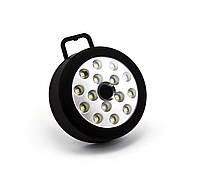 Светодиодный фонарь  на магните 15 SMD ТХ-015 Черный, фото 1
