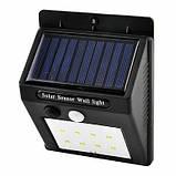 Настенный уличный светильник 6008-8SMD,с солнечной батареей, фото 3