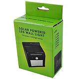 Настенный уличный светильник 6008-8SMD,с солнечной батареей, фото 4