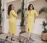 """Женское летнее элегантное  платье большого размера с принтом """"Агава"""""""
