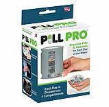 Органайзер для хранения таблеток на 7 дней Pill Pro, фото 2
