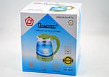 Электрический чайник Domotec MS-8212 (2,2 л / 2200 Вт) Салатовый, фото 3