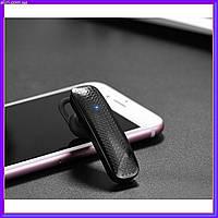 Bluetooth гарнитура Hoco Mono E32 черная
