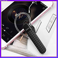 Bluetooth гарнитура Hoco Mono E25 черная