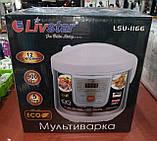 Мультиварка Livstar LSU-1166 12 программ, 5 л (900W) + пароварка, фото 6