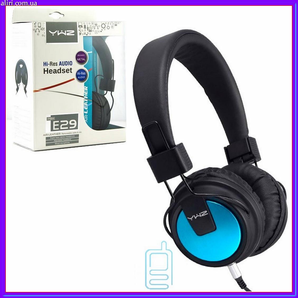 Наушники накладные с микрофоном Sonic Sound E29-Mic AA черно-синие