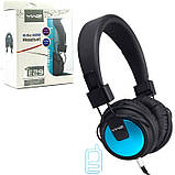 Наушники накладные с микрофоном Sonic Sound E29-Mic AA черно-синие, фото 2