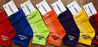 """Чоловічі шкарпетки(сітка) в стилі """"Adidas"""" Туреччина оригінал 41-45"""