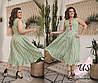 Женское батальное летнее платье с геометрическим принтом. 3 цвета!
