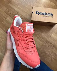 Кроссовки Оригинал Women's Reebok 'Classic Leather'