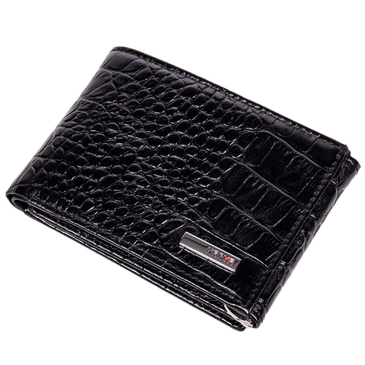 Кошелек зажим для денег Karya 0931-53 кожаный черный